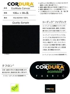 110613_cordura_ecomade_canvas_1-thumbnail2.jpg